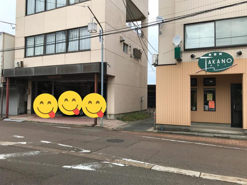 箱岩の駐車場その1ーお店斜め向かいの「タカノ美容院」隣にあるガレージ