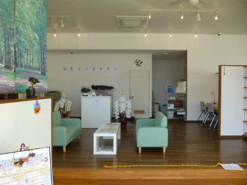 ラウンジスペース・陶板浴・多目的スタジオがあるエリア