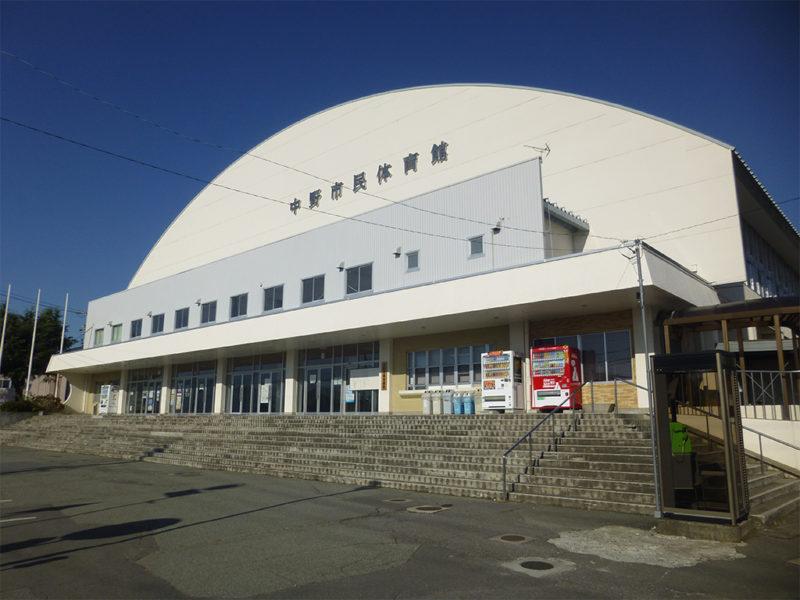 中野市民体育館外観