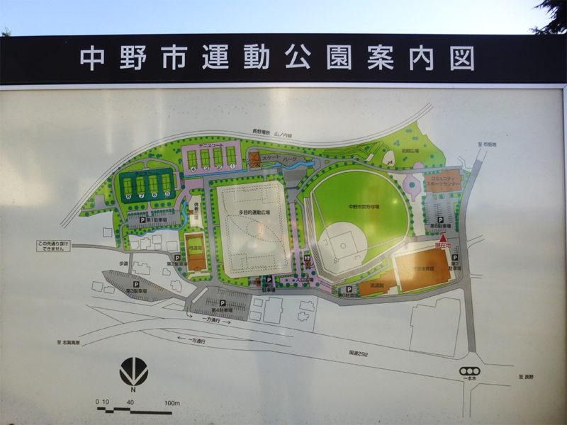 中野市運動公園案内図