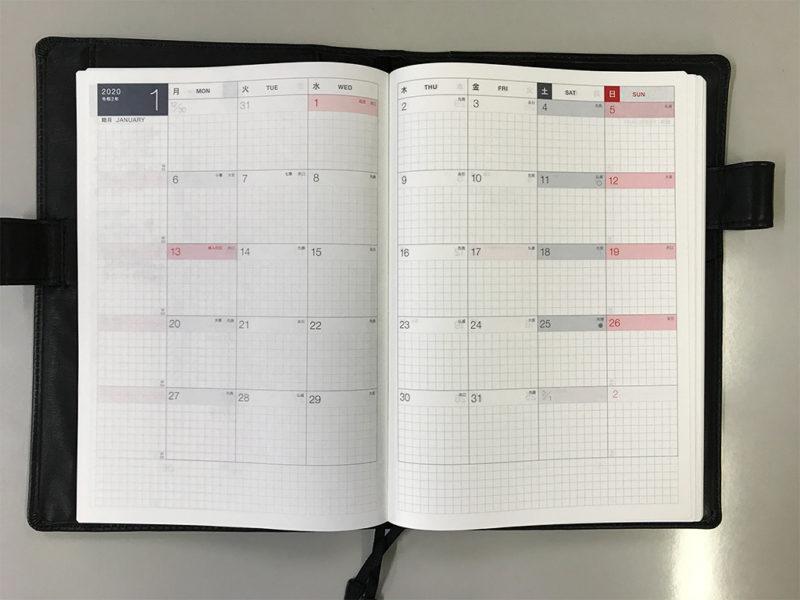 day-free月間カレンダー部分