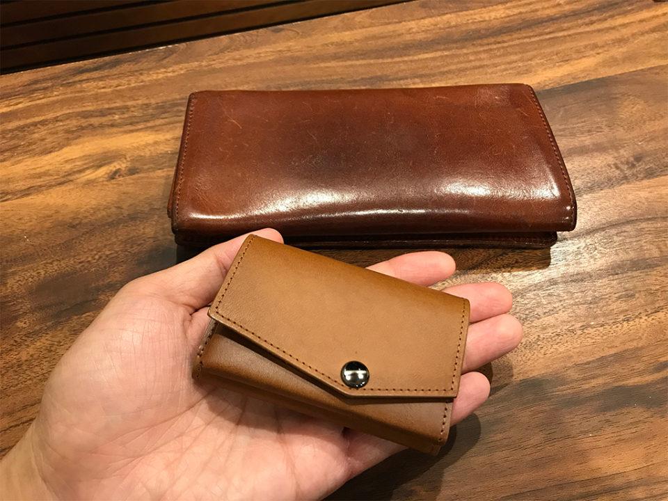 アブラサス小さい財布は使っていた長財布と比べると小ささは歴然