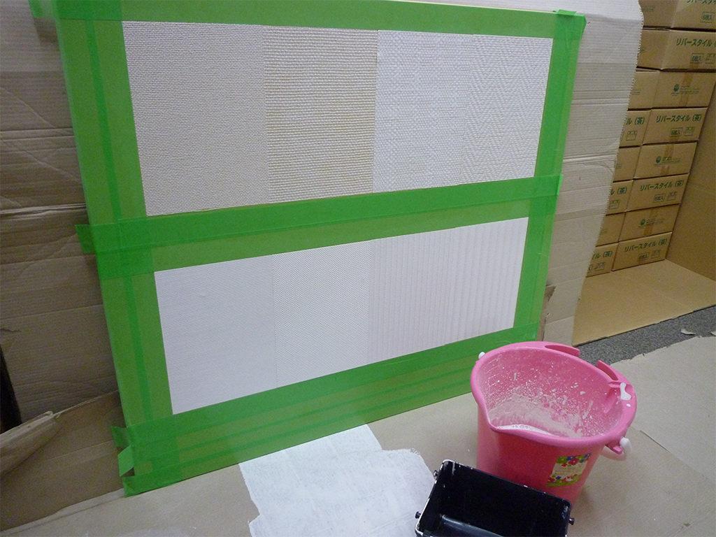 塗装下地壁紙へのリバースコート施工前
